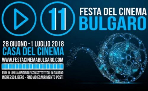 The 11th Bulgarian Cinema Festival in Rome