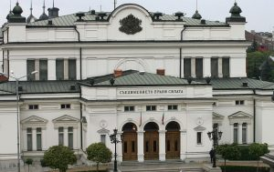 Bulgaria Adopts Final Amendments to Film Industry Act