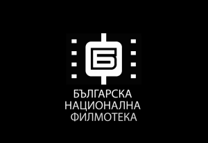 Bulgarian National Film Archive Launches a YouTube Channel