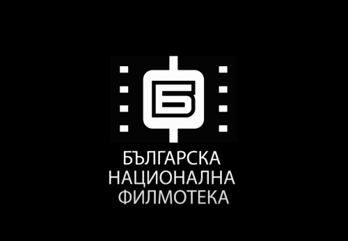 The Bulgarian National Film Archive Expands Presence in EU Portal