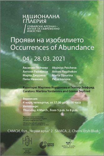 "Exhibition ""Manifestations of Abundance"" March 4-28, 2021"