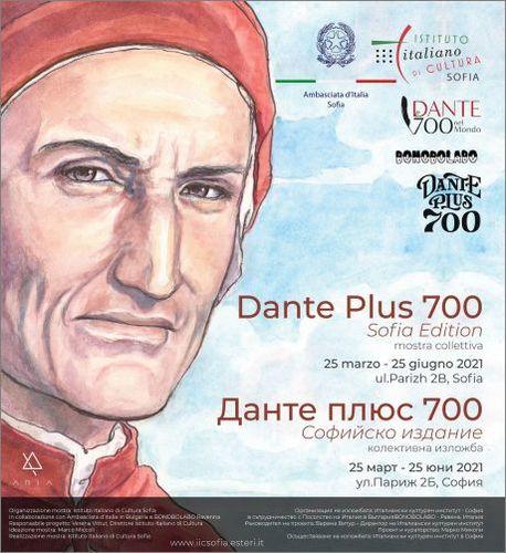 Exhibition Dante Plus 700 — Sofia Edition