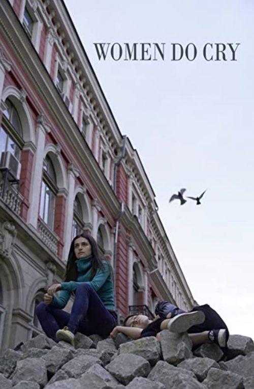 French Company to Distribute Bulgarian Film Women Do Cry Starring Maria Bakalova