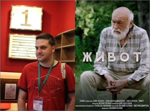Krassimir Kalushev with a Special Award from the International Student Film Festival Golden Baklava