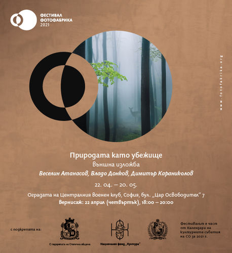 Outdoor Exhibition Nature as a Refuge
