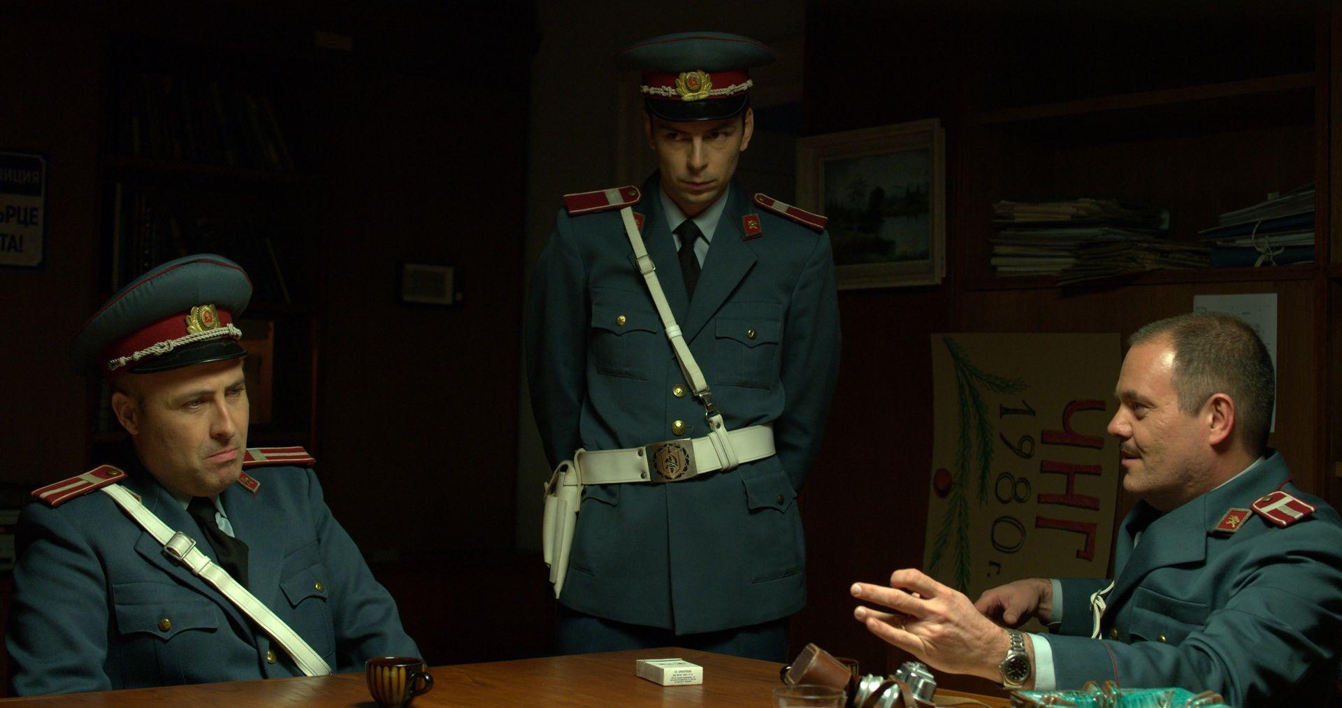 Trailer for the New Bulgarian film Short Straw