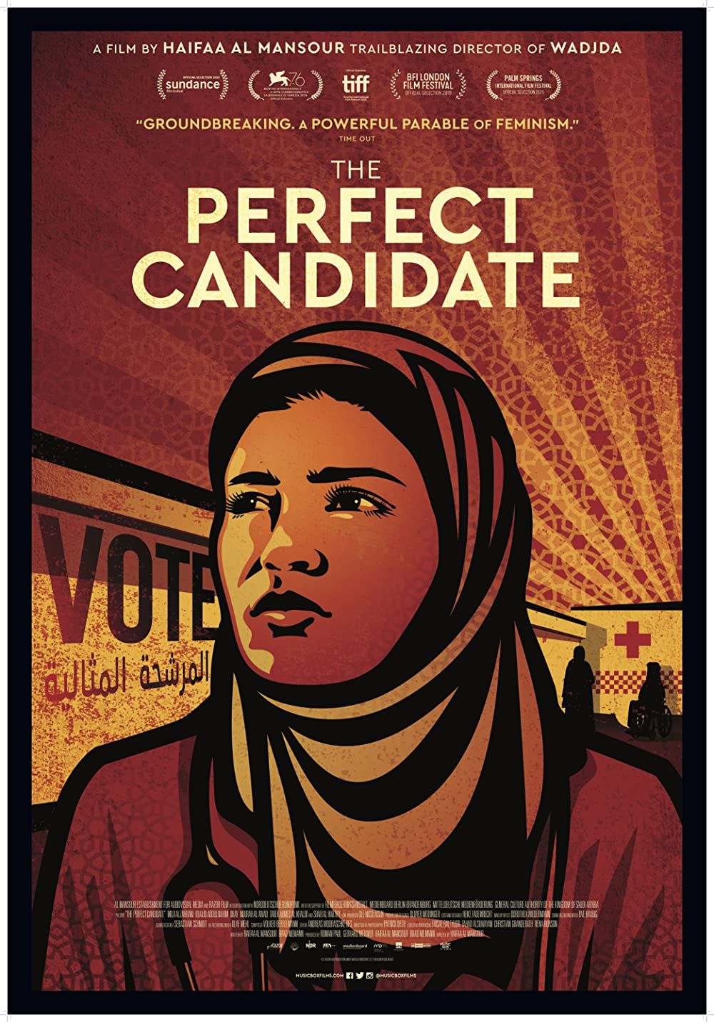 Full trailer for The Perfect Candidate by Haifaa Al-Mansour