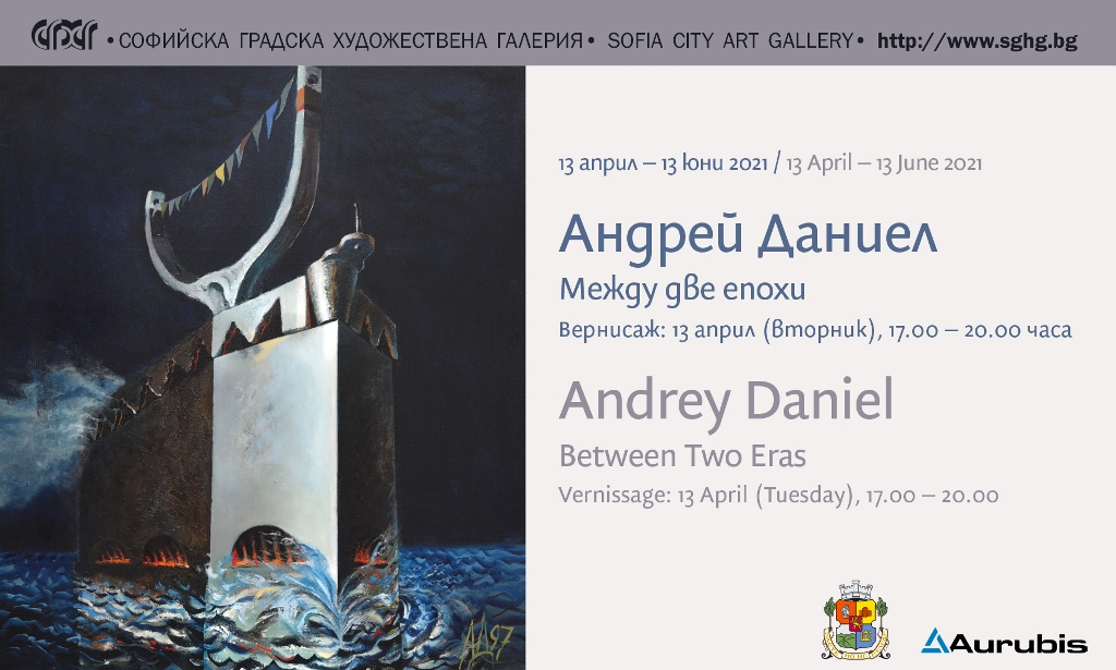 Exhibition of Andrey Daniel Between Two Eras at the Sofia City Art Gallery