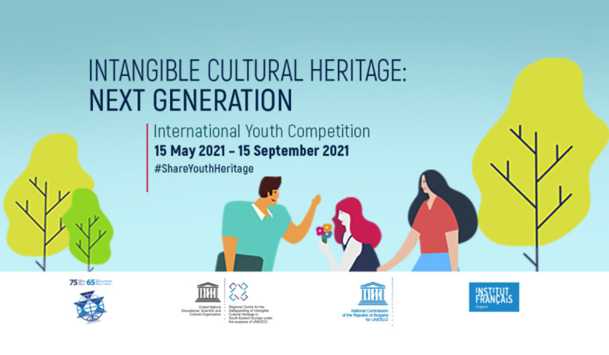 Youth Competition for Intangible Cultural Heritage Begins
