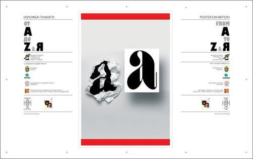 """International Triennial of Stage Poster Presents the Exhibition """"From A to Z"""""""