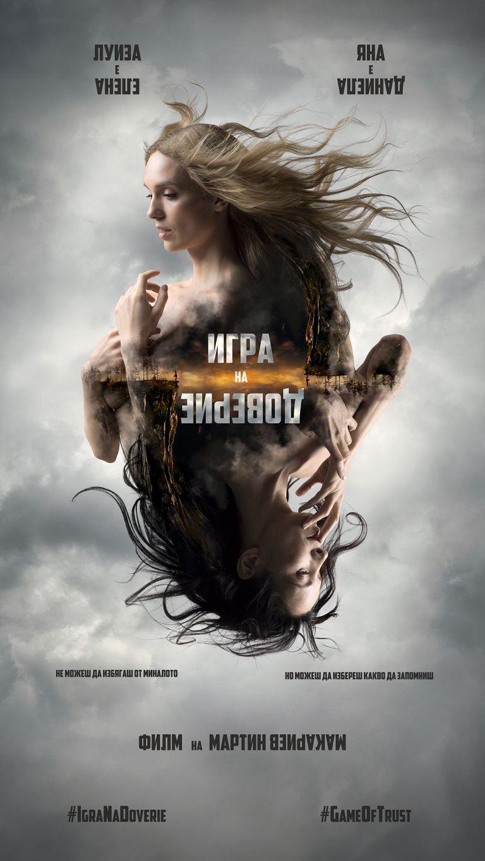 Film Based on Idea by Yana Marinova Explores Problems of Domestic Violence