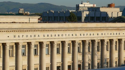Numbers and People in the Largest Library in Bulgaria