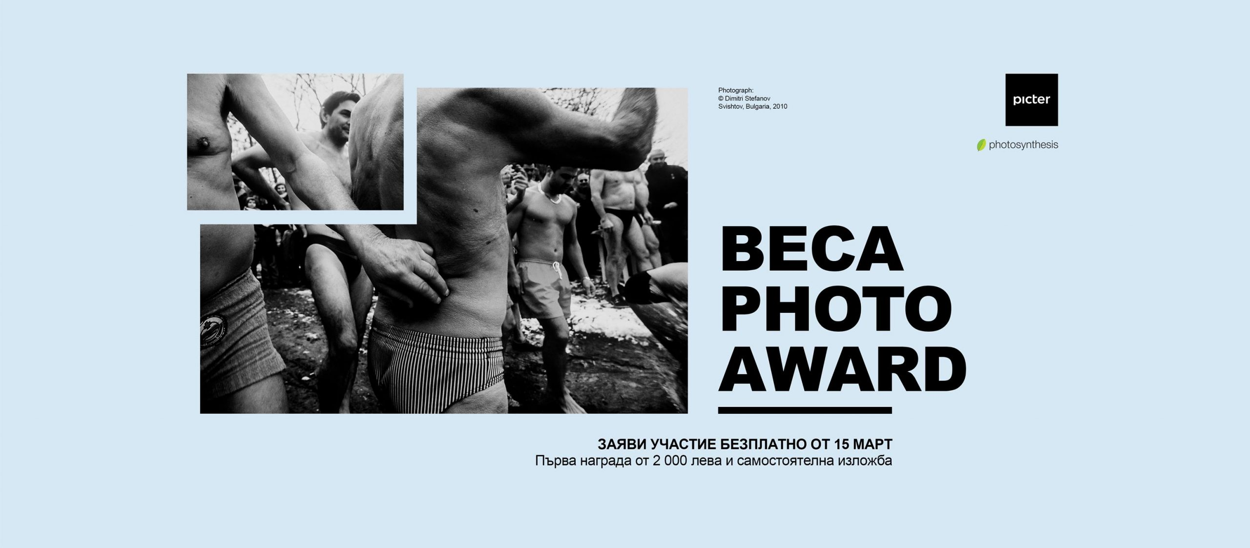 The Winners of the BECA Photo Award Competition will Be Announced Soon