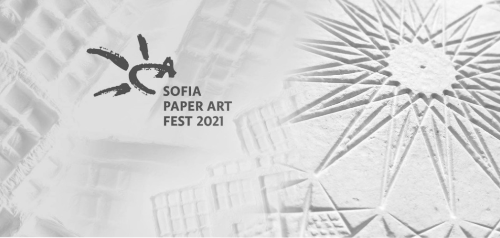 Sofia Paper Art Fest Again at the National Palace of Culture