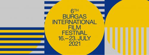 Cinema Tour of Film Locations in Burgas