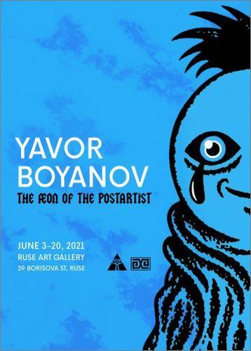 The Aeon of the Postartist — Exhibition of Yavor Boyanov in Ruse