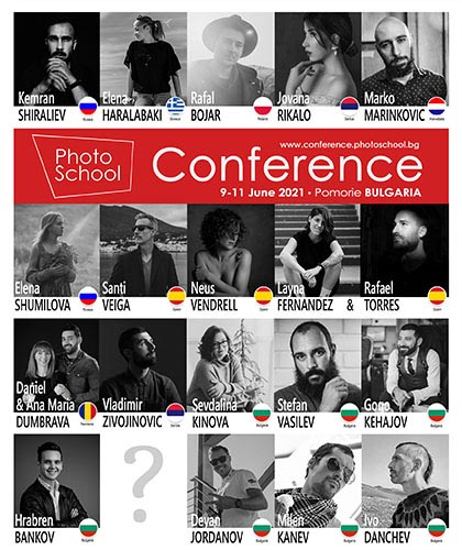 Photoschool Conference is Coming Up