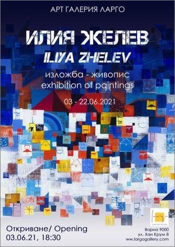 Largo Art Gallery Presents Iliya Zhelev