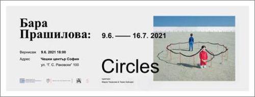 Circles — Exhibition by Bara Prashilova