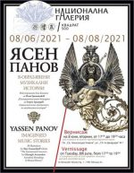 The National Gallery Presents Yasen Panov: Imag(in)ed Music Stories
