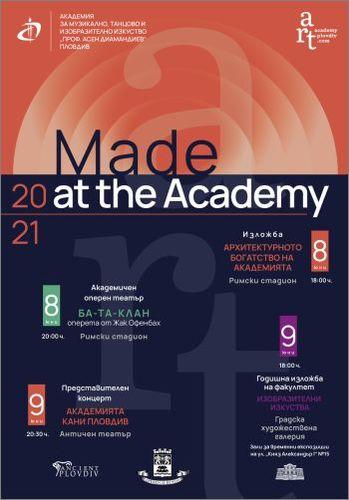 4 Art Events Present the AMDFA – Plovdiv