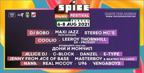 Spice Music Festival Adds New Artists to its Program