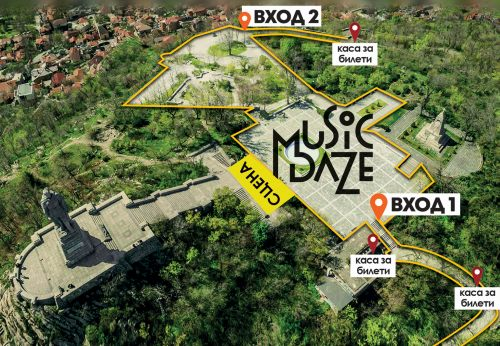Everything you Need to know about the Music Daze Festival