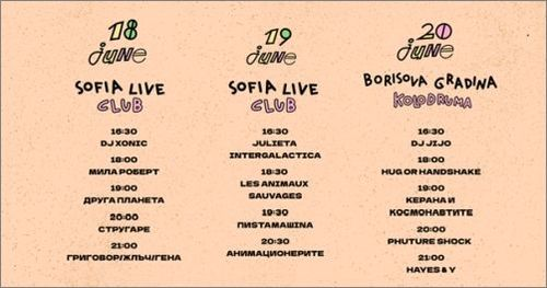 Sofia Live Festival Moved Indoors for the First Two Days