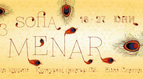 Sofia MENAR Returns to the Cinemas