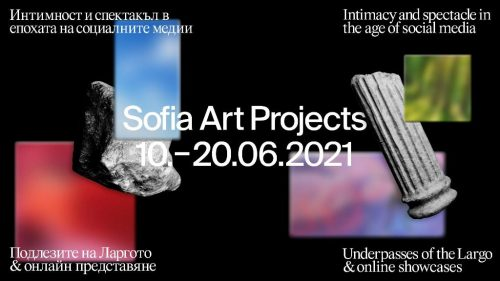 Sofia Art Projects Started with an International Exhibition in Largo