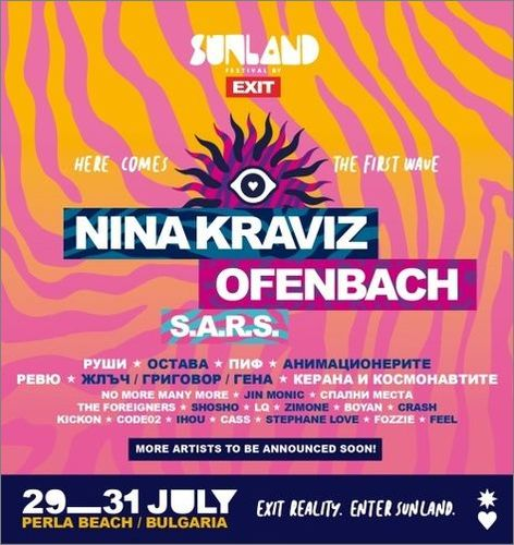 What Do we Know so far About the New Sunland Music Festival in Primorsko?