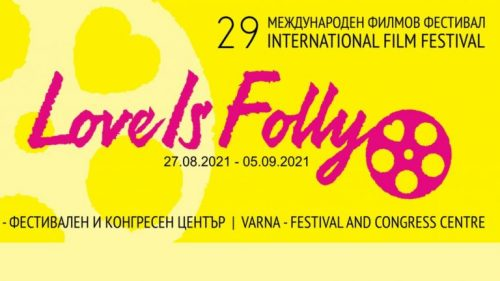 """The Film Festival """"Love is Folly"""" Starts on August 27 in Varna"""