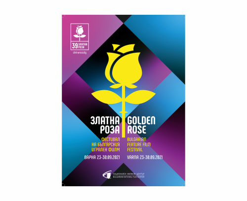 """39. BULGARIAN FEATURE FILM FESTIVAL """"GOLDEN ROSE"""" ACCEPTS APPLICATIONS"""