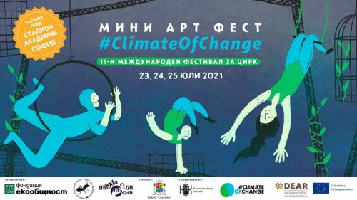 Mini Art Fest Returns with a Message About the Climate