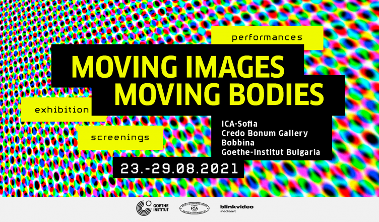 Week of Contemporary Video Art from Bulgaria and Germany