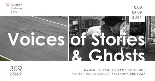 """""""Voices of Stories and Ghosts"""" —  Exhibition by Kamen Stoyanov and Katarina Svoboda"""