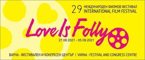 """29. International Film Festival """"Love is Folly"""" in Varna"""