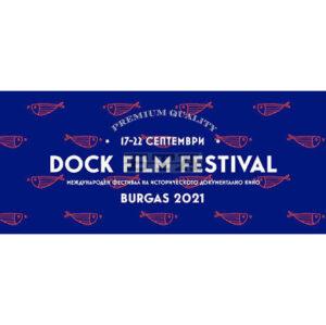 International Documentary Film Festival Starts in Burgas